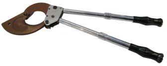 Mechanikus kábelvágó (Ø75 mm)